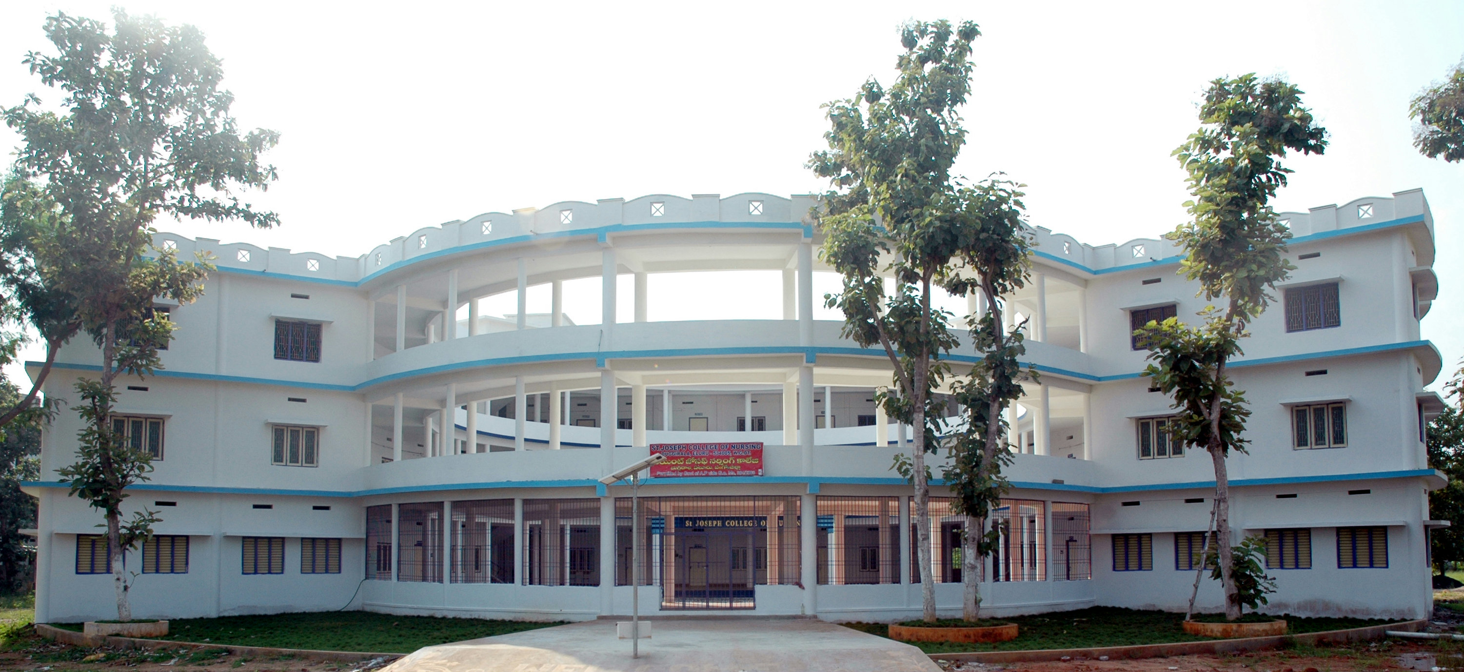 St Joseph College of Nursing